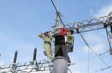 Đóng điện trạm biến áp 220kV Ngũ Hành Sơn và đường dây đấu nối
