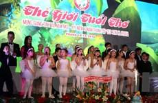 Nhiều tiết mục độc đáo đón Giáng sinh của thiếu nhi Việt Nam tại Séc