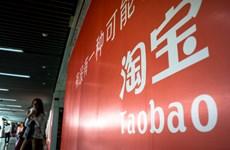 """Mỹ đưa website mua sắm hàng đầu của Trung Quốc trở lại """"danh sách đen"""""""