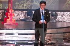Khai mạc Liên hoan truyền hình toàn quốc lần thứ 36 tại Lào Cai
