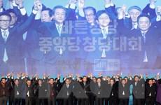 Đảng cầm quyền Hàn Quốc dự định đổi tên nhằm lấy lại uy tín