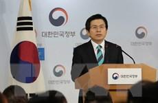 Quyền Tổng thống Hàn Quốc sẽ bị luận tội nếu không gia hạn điều tra