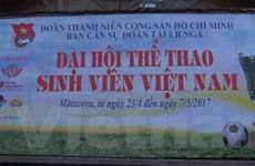Tưng bừng khai mạc Đại hội thể thao sinh viên Việt Nam 2017 tại Moskva