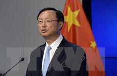 Trung Quốc tuyên bố rất coi trọng quan hệ với Hàn Quốc