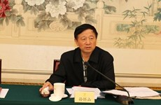 Trung Quốc khai trừ đảng của Cựu cố vấn chính trị cấp cao