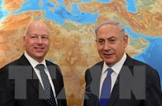 Mỹ thông báo thỏa thuận về nước giữa Israel và Palestine