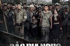 Phim của Song Joong Ki lập kỷ lục trong ngày ra mắt tại Hàn Quốc