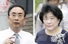 Nhật bắt giữ cựu Chủ tịch tổ chức giáo dục Moritomo Gakuen