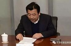 Trung Quốc kỷ luật quan chức cơ quan thanh tra Trung ương