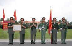 Trung đoàn 209 đón nhận Huân chương Bảo vệ Tổ quốc hạng Ba