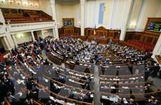 Ukraine gia hạn luật về quy chế đặc biệt vùng Donbass
