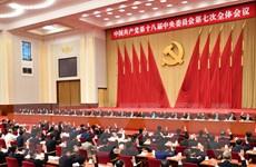 Trung Quốc: Hơn 2.000 đại biểu tham dự Đại hội Đảng khóa 19