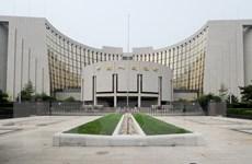 Trung Quốc lần đầu tiên sử dụng hợp đồng repo kỳ hạn 63 ngày