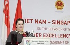 Việt Nam đang là điểm đến hấp dẫn của các doanh nghiệp Singapore