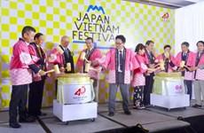 Khai mạc Lễ hội Văn hóa Việt Nam-Nhật Bản lần thứ 5