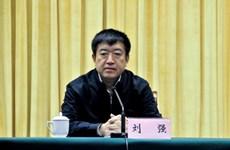 Trung Quốc: Cựu Phó Tỉnh trưởng Liêu Ninh bị khai trừ Đảng