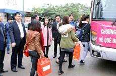 Chuyến xe mùa Xuân đưa hàng ngàn sinh viên về quê đón Tết