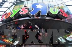 Hãng Toys 'R' Us đóng cửa tất cả các cửa hàng tại Mỹ