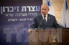 Thủ tướng Israel chỉ trích phát biểu của Tổng thống Palestine