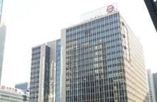 ADB muốn hợp tác thay vì coi AIIB là một đối thủ cạnh tranh