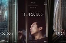 Liên hoan phim Cannes 2018 : Điện ảnh châu Á gây sự chú ý đặc biệt