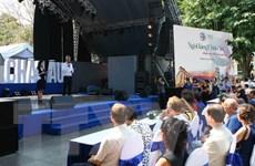 Khai mạc Ngày hội Sách châu Âu lần thứ 8 tại Hà Nội
