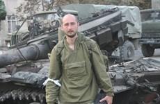 Nga yêu cầu Ukraine điều tra vụ nhà báo bị giết hại ở Kiev