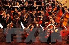 Đêm nhạc cổ điển với sự xuất hiện của khách mời đặc biệt