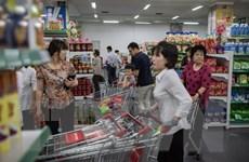 Thượng đỉnh Mỹ-Triều tạo đà cho kế hoạch kinh tế bán đảo Triều Tiên