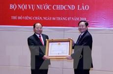 Hợp tác trong lĩnh vực hành chính là trọng tâm quan hệ Việt-Lào