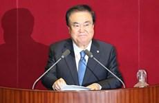 Nghị sĩ Moon Hee-sang được bầu làm Chủ tịch Quốc hội Hàn Quốc