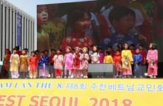 Tưng bừng Lễ hội Văn hóa Việt Nam tại Hàn Quốc trong ngày 2/9