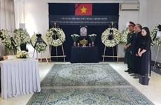 Lễ viếng và mở sổ tang nguyên Tổng Bí thư Đỗ Mười tại Myanmar, Israel