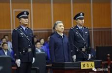 Trung Quốc: Cựu Bí thư tỉnh ủy Cam Túc bị xét xử vì nhận hối lộ