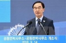 Hàn Quốc: Đảng đối lập LKP muốn sa thải Bộ trưởng Thống nhất