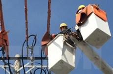 Thành phố Hồ Chí Minh lắp đặt điện kế điện tử đo đếm từ xa