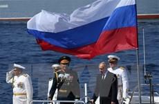Moskva: Mỹ tăng cường triển khai vũ khí chiến lược sát biên giới
