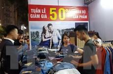 """Nguy cơ hàng giả """"đội lốt"""" sản phẩm khuyến mãi tại TP Hồ Chí Minh"""