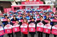 Lễ hội mua sắm và du lịch dành cho du khách nước ngoài tại Hàn Quốc