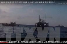Hàn Quốc yêu cầu Nhật đưa chứng cứ trong vụ máy bay đe dọa tàu chiến