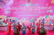 Đại sứ quán Việt Nam tại Lào tổ chức tiệc mừng xuân Kỷ Hợi 2019