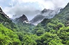 Hai miền Triều Tiên tổ chức sự kiện giao lưu tại núi Geumgang