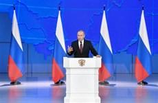 Hình ảnh Tổng thống Nga Putin đọc Thông điệp liên bang năm 2019