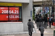 Thượng đỉnh không thỏa thuận, chứng khoán châu Á bất ngờ giảm điểm