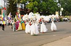 Hình ảnh Lễ hội đường phố càphê Buôn Ma Thuột: Ấn tượng, hoành tráng