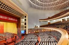 Quốc hội Trung Quốc thông qua một số dự thảo nghị quyết quan trọng