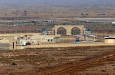 Iraq quyết định đóng cửa khẩu biên giới Sheeb với Iran