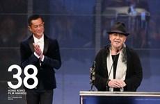Lễ trao giải thưởng điện ảnh Kim Tượng Hong Kong lần thứ 38