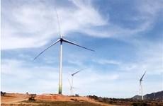 Tỉnh Quảng Trị thu hút đầu tư vào điện gió và điện Mặt Trời
