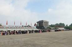 [Video] Tạm ngừng tổ chức Lễ viếng Chủ tịch Hồ Chí Minh